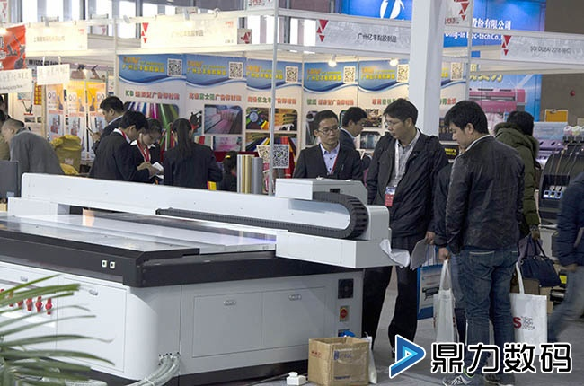 UV printer manufactu